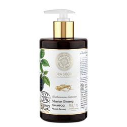 Ako často si umývať vlasy? Natura siberica Flora siberica Šampón pre poškodené vlasy Úplná obnova